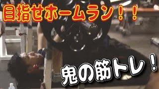 【スクワットの鬼】ハード筋トレ!