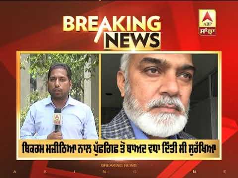 Breaking : Captain Govt ਨੇ ED ਦੇ Deputy Director Niranjan Singh ਦੀ ਸੁਰੱਖਿਆ ਘਟਾਈ