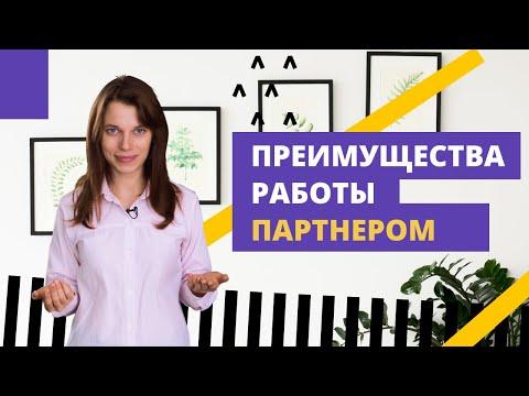 100% Плюсы Работы Юником24 | Узнай Как Начать Зарабатывать