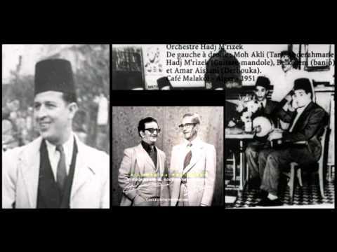L'histoire de ADAM (paix sur lui) | Les Prophètes de l'Islamde YouTube · Durée:  22 minutes 15 secondes