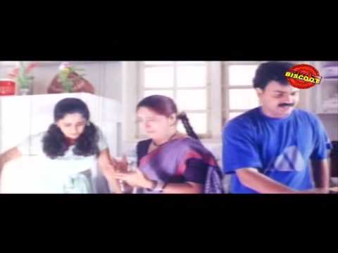 Niram Malayalam Movie Comedy Scene Shalini...