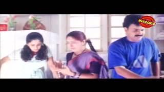 Niram Malayalam Movie Comedy Scene Shalini Kunchaco Boban Rukku Niram C