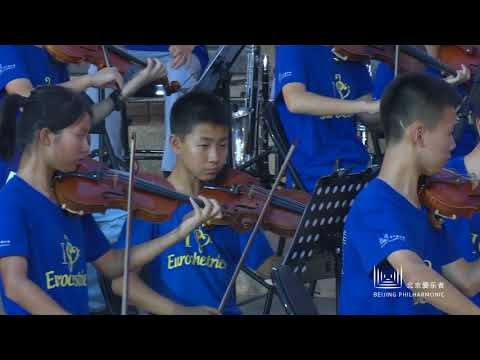 2017 Qingdao Eurochestries Festival- Morocco Choir CasaSawt in Qingdao City Balcony