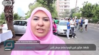 مصر العربية | بالزمالك..ماراثون للجرى للتوعية بمخاطر سرطان الثدى