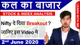 BEST INTRADAY TRADING STOCKS FOR 2-JUNE-2020 | STOCK ANALYSIS |  INDEX ANALYSIS | SHARE MARKET |
