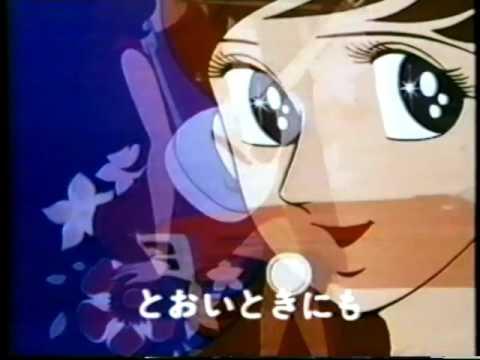 Sasurai no Taiyou さすらいの太...