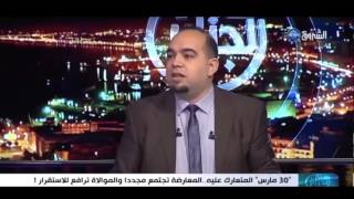 """هنا الجزائر: زبيدة عسول.. حقوق المرأة من وجهة نظر """"القاضية السابقة"""" ورئيسة الحزب !"""