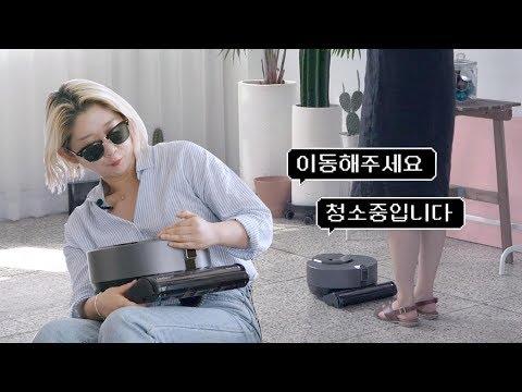 149만원짜리 로봇청소기에게 커피 심부름을 시켜보았다! LG 코드제로 R9 씽큐 사용기!