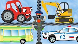 Тыр Тыр Трактор - Все серии про машинки | Песенки для детей