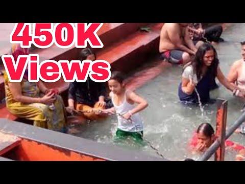 Har KI Pauri Haridwar Snan, Ganga Snan, Open Public Bath in Haridwar