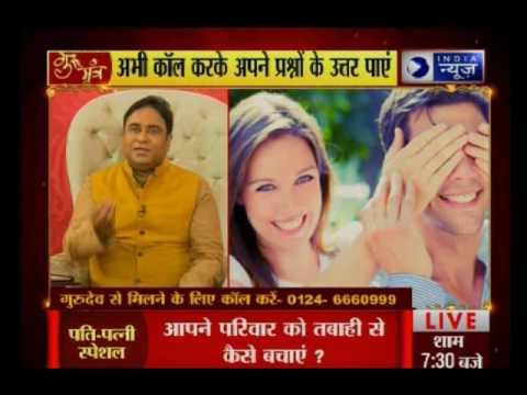 Guru Mantra with G.D Vashist on India News (23rd July 2017)