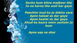 zindgi ki talash mein hum -saathi movie original Clean karaoke with Lyrics by Deepesh Sejwar