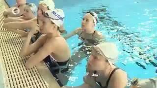"""Синхронное плавание в программе """"Взгляд изнутри"""".  Часть 1"""