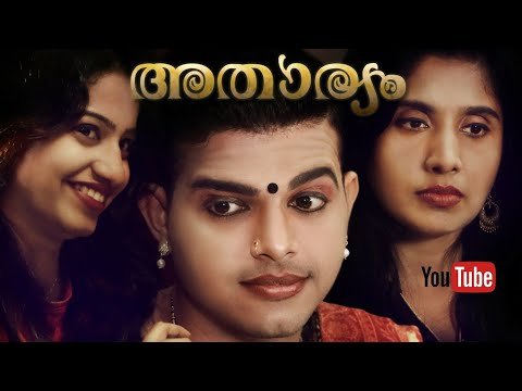 atharyam l live and let live l latest award winning malayalam trans short film 2019 short films web series teamjangospace team jango space malayalam channel videos visitors popular kerala   short films web series teamjangospace team jango space malayalam channel videos visitors popular kerala