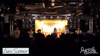 新曲「ワンダーグラウンド」のカップリング曲「Avec Summer」のLIVE動画...