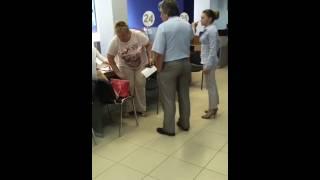 видео Страховые компании банка втб 24 ипотека