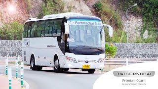 [HD] รถบัสเช่า ขนาด 39 ที่นั่ง - The New White Pearl Patsornchai