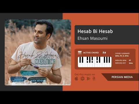 Hesab Bi Hesab - Ehsan Masoumi (حساب بى حساب - احسان معصومى)