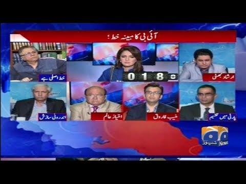 Report Card - 10 October 2017 - Geo News