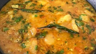 Potato curry easy recipe | how to make potato curry