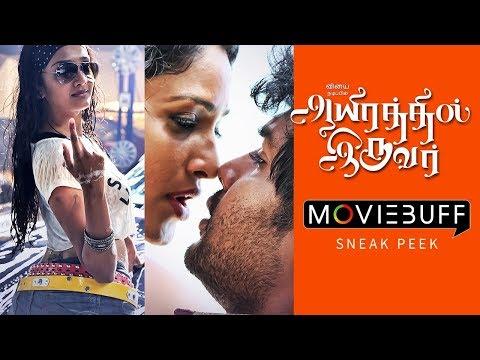 Aayirathil Iruvar - Moviebuff Sneak Peek | Vinay Rai, Kesha Khambhati, Sakshi Chowdary, Swasthika