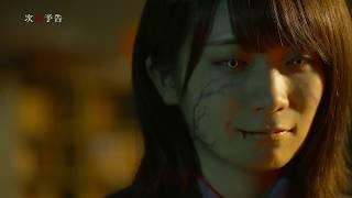 ドラマ「ザンビ」1月30日(水)よる24:59~第2話 予告映像 thumbnail