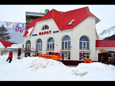 Туры в Приэльбрусье на Новый год 2016. Отель Нарат Приэльбрусья,  Чегет.