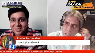 Episode 2 - Legendary Ghazal Singer Ghansham Vaswani