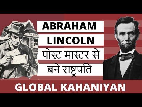 Nancy Hanks Lincoln heritage