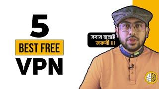 Top 5 Best Free VPN in March 2021! (সবার জন্যই জরুরী) screenshot 3