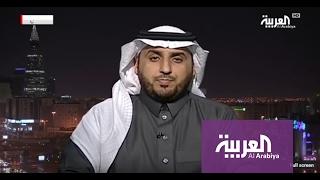 وزارة الداخلية السعودية تعلن عن تفكيك خلايا لداعش في أربع مدن سعودية