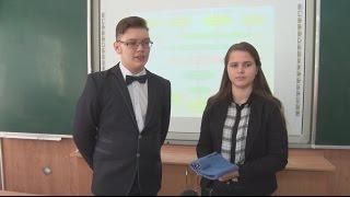 Разработка учителя физики Шубина и его учеников из гимназии №2