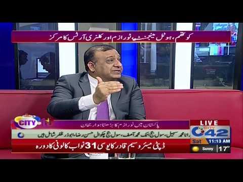 City @ 10   18 November 2017   Ahmad Shafiq   CEO Cothm   City42