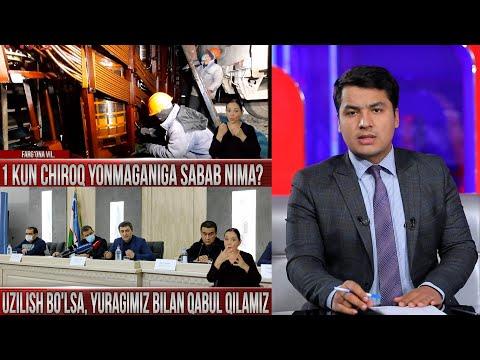 Markaziy Studiya 27.11.2020 -1 Kun Chiroq Yonmaganiga Sabab Nima?