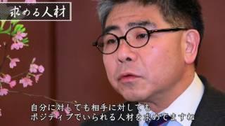 更科蕎麦 株式会社更科堀井 採用動画