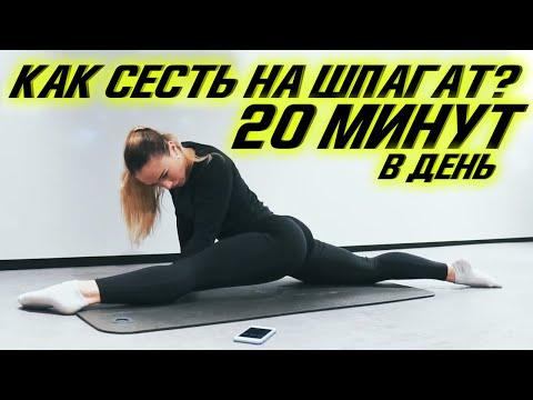 АДСКАЯ РАСТЯЖКА /