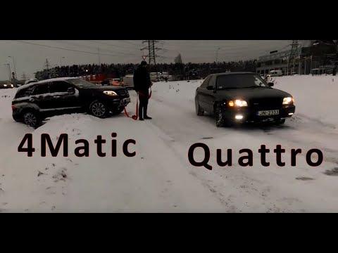 Audi Power - Audi 100 Quattro - help the Mercedes ML 4Matic stuck in snow ❄️😂