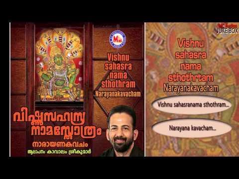 VISHNUSAHASRA NAMASTHOTHRAM | Hindu Devotional Songs Sanscrit | Narayanakavacham