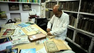 Hazrat Shah Waliullah Public Library
