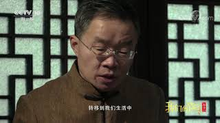 [我们的节日-2020春节]故事四:开封灯笼| CCTV科教