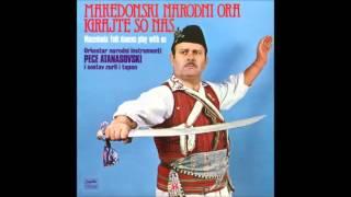 Čivte Čamče - Orkestar Pece Atanasovski (1979)
