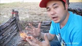ก่อกองไฟแบบง่ายๆ เวลาไปแคมป์ปิ้งหรือเข้าป่า