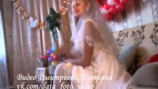 Свадьба Сергей и Анастасия. Жених и невеста.