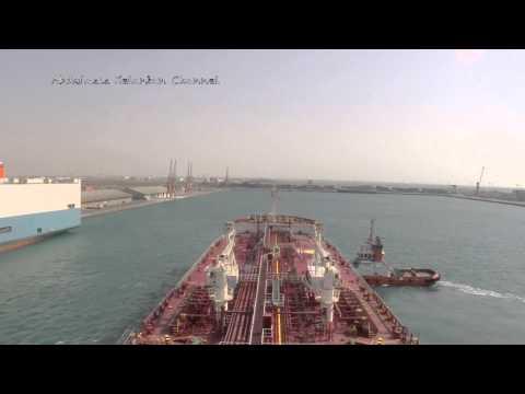 دخول ميناء جدة الإسلامي-ِEntering Jeddah Islamic Port