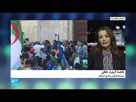 مراسلة فرانس24: -تراجع أعداد المتظاهرين في الجمعة الأولى من رمضان-  - 13:55-2019 / 5 / 13