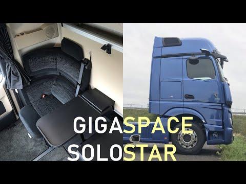 Kabina GigaSpace SoloStar