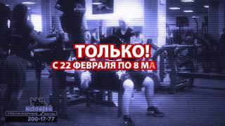 Kolizey 23 8 2018