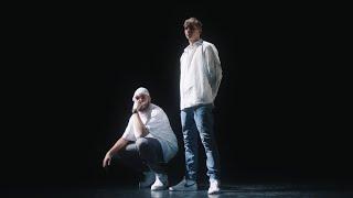 STEIN27 – Stmívání (feat. KOJO)