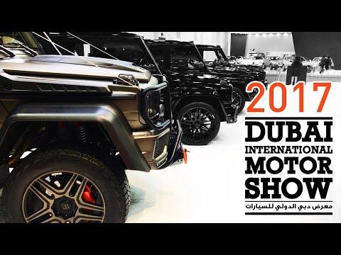 BRABUS | DUBAI International MOTOR SHOW - 2017