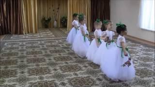 Березонька, танец  Муз рук Шанина ГБОУ Школа 1371 Дошкольное образование корпус 3